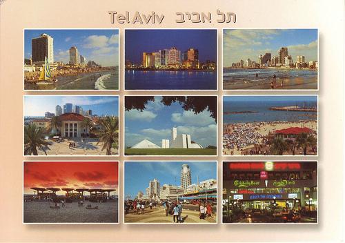 Pošalji mi razglednicu, neću SMS, po azbuci - Page 2 3009313440_390f62e889
