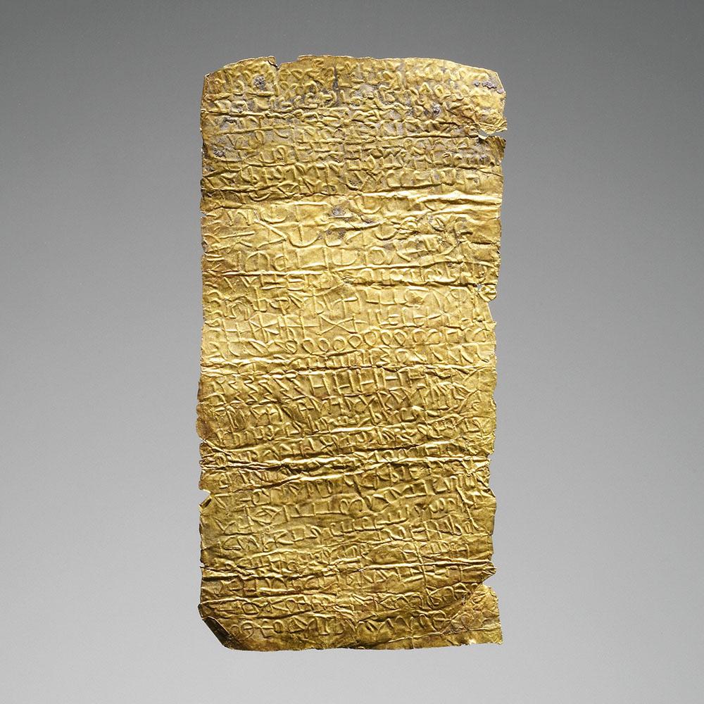 Joaillerie Byzantine Gm_010578F1V1_edit