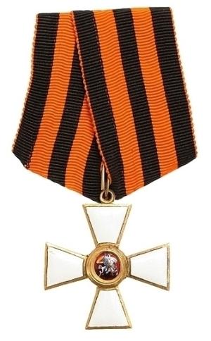 Символ героизма Janu