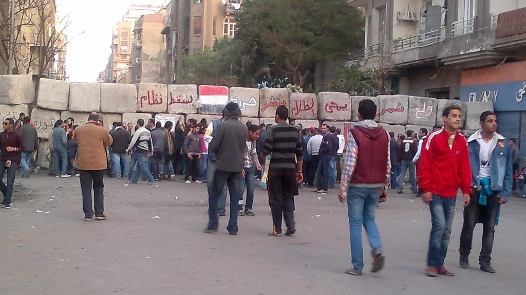 Egipto:  lo que dicen y lo que hacen el Estado y  las  fuerzas capitalistas. Muro-tahrir-1024x574