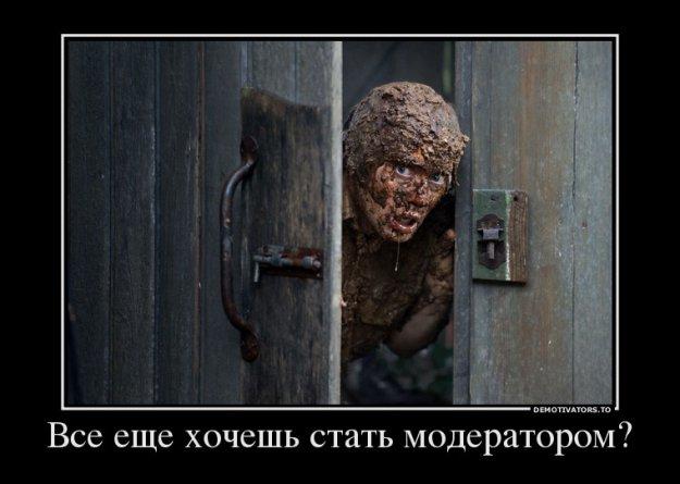 Веселые картинки :) - Страница 5 223631_508888