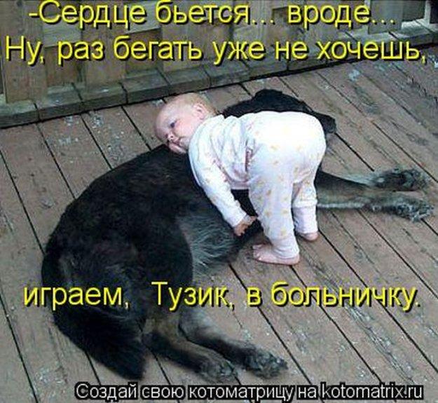 Котоматриця!)))) - Страница 10 228572_523901