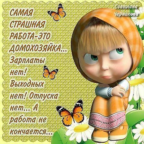 Цитатничек - Страница 6 228453_523484