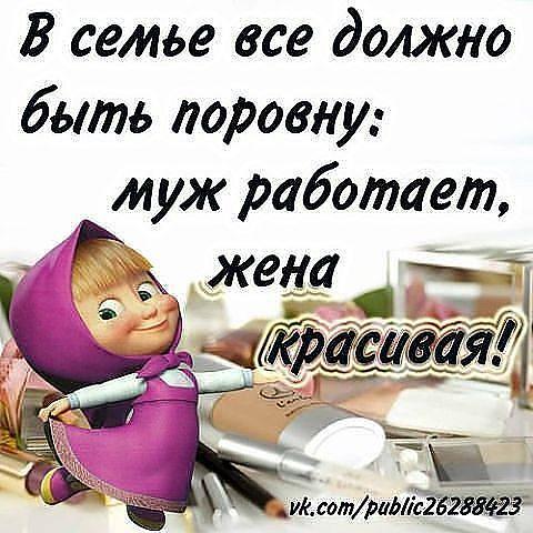Цитатничек - Страница 6 228453_523485