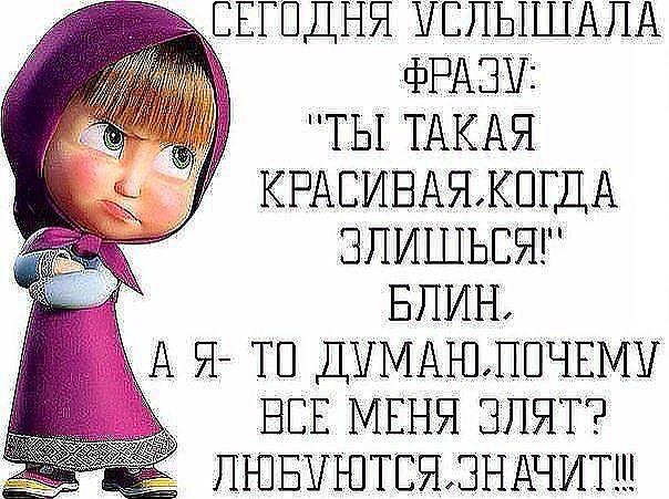 Цитатничек - Страница 6 228453_523488
