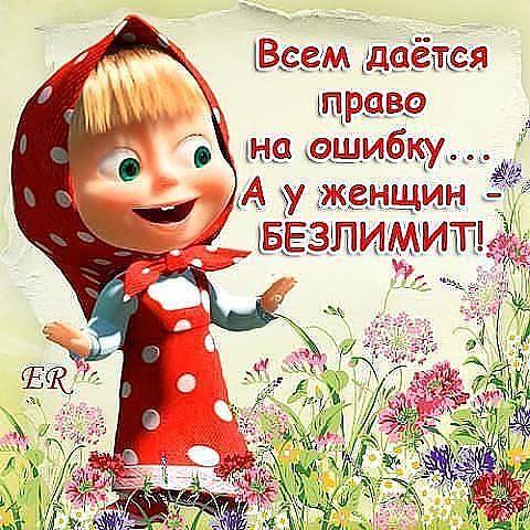 Цитатничек - Страница 6 228453_523496