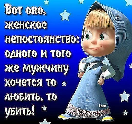 Цитатничек - Страница 6 228453_523497