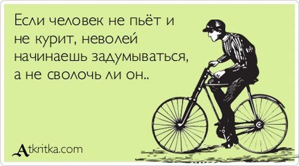 Красивые цитаты, любимые афоризмы 167288_320789