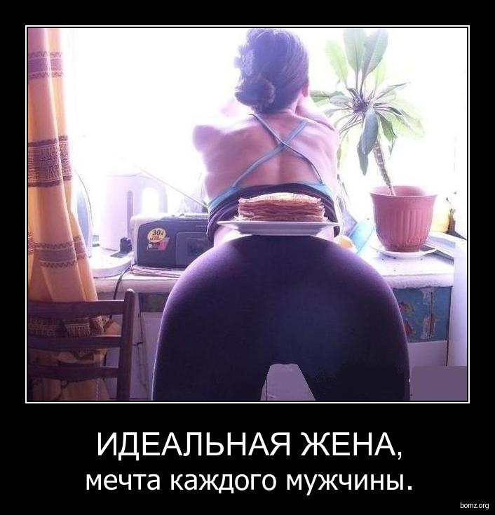 Идеальная женщина 822010-2010.01.28-12.29.03-1264580108_sshot-671