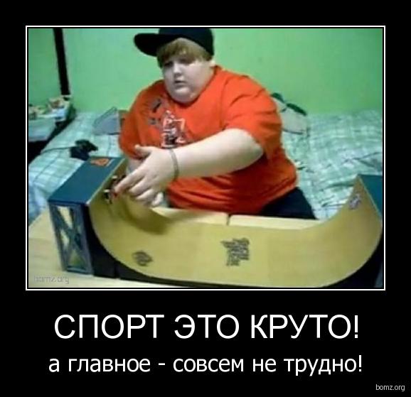 Интервью медалисток 30 кг 945908-2010.06.23-06.48.04-demotivation_086