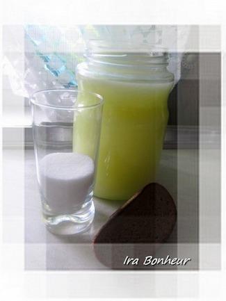 Напитки  мороженное Kv1