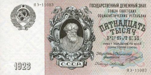 Курс рубля рекордно вырос! Что дальше? 100070