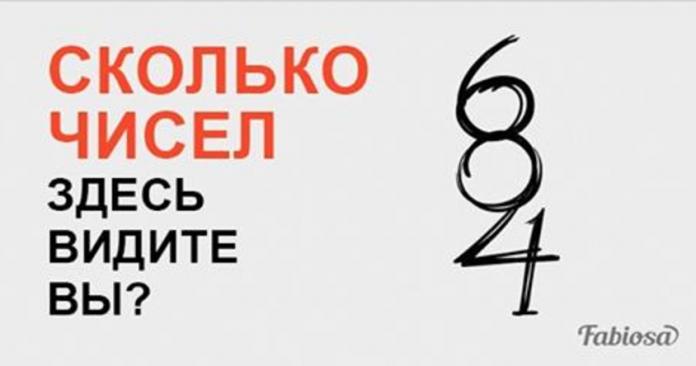 СКОЛЬКО ЧИСЕЛ ВЫ ВИДИТЕ НА ЭТОЙ КАРТИНКЕ?  Snimok-ekrana-2017-07-22-v-08.45.51-1-696x366