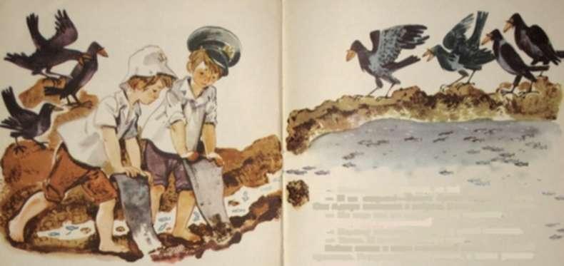 Книга. Смирнов Виктор » Щучий завтрак (Иллюстрации А. Лурье) 16