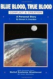 Галактическая история  Chitat-knigu-Swerdlow-Stewart-Golubaya-krov-pravilnaya-krov-