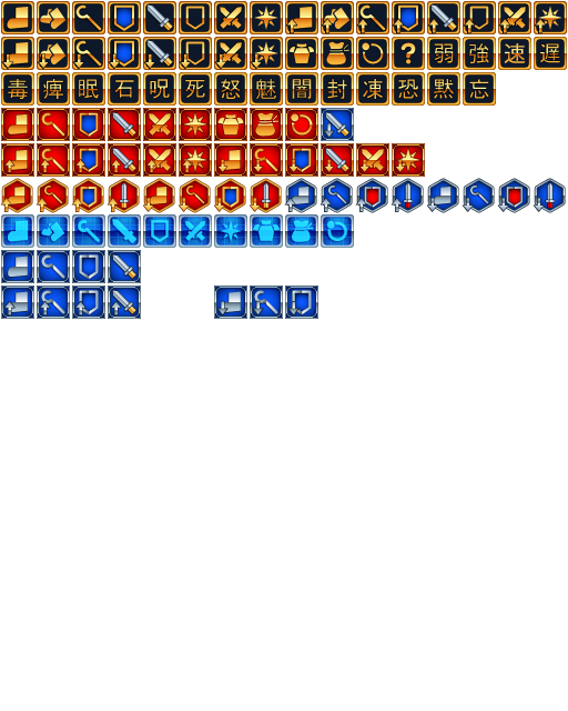 [MV] Tile, windows etc... de  BOUGAINVILLEA Iconmv_1