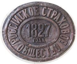 Охота за страховыми досками из Ярославля. Обновляющаяся тема. 170786
