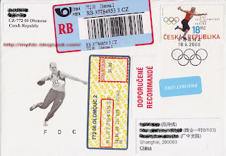 Real Posted FDC collections! - Page 11 CZ080618a