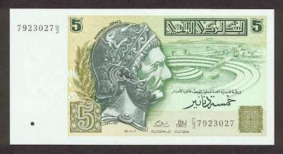 La monnaie (les billets) tunisienne à travers le temps TunisiaP86-5Dinars-1993-donatedth_f