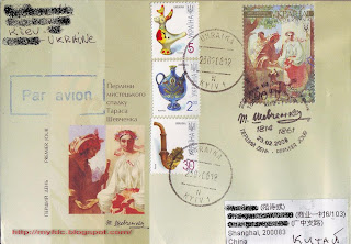 Real Posted FDC collections! - Page 2 UA080223a