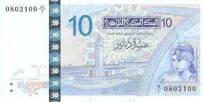 La monnaie (les billets) tunisienne à travers le temps TunisiaPNew-10Dinars-07112005-donatedpcc_f