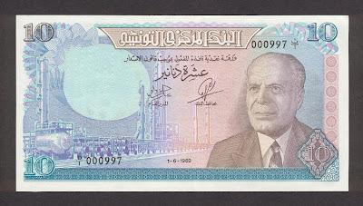 La monnaie (les billets) tunisienne à travers le temps TunisiaP65-10Dinars-1969-donatedth_f