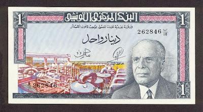 3omla mta3 tounes a travers le temps TunisiaP63-1Dinar-1965-donatedth_f