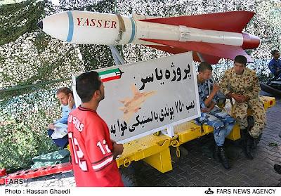 مبروك : عيد المسخرة السنوي وكل عام وانتم بخير - صفحة 3 Yasser