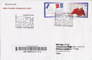 Real Posted FDC collections! - Page 3 VA080306a