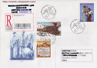 Real Posted FDC collections! - Page 3 SK080228