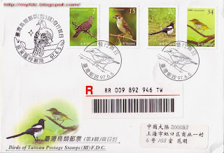Real Posted FDC collections! - Page 11 TW080605bird