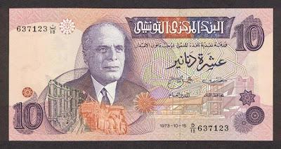 La monnaie (les billets) tunisienne à travers le temps TunisiaP72-10Dinars-1973-donatedth_f