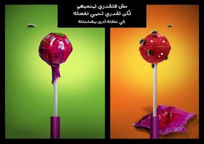 الحجاب بكل بساطه Image001%5B4%5D