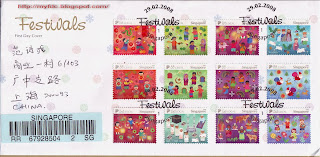 Real Posted FDC collections! - Page 3 SG080229