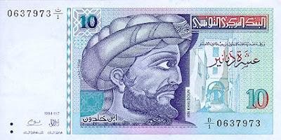 La monnaie (les billets) tunisienne à travers le temps Tun087_f