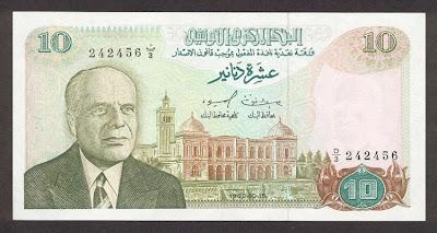 La monnaie (les billets) tunisienne à travers le temps TunisiaP76-10Dinars-1980-donatedth_f