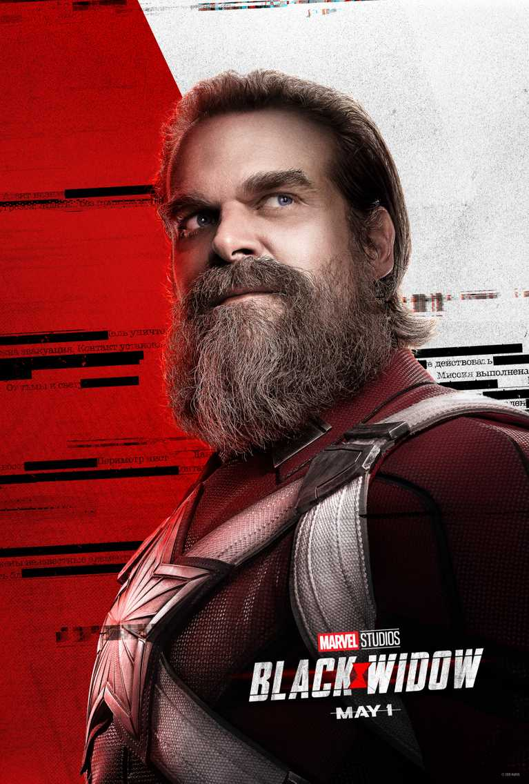 2020- Black Widow Black-widow-affiches-personnages-david-harbour