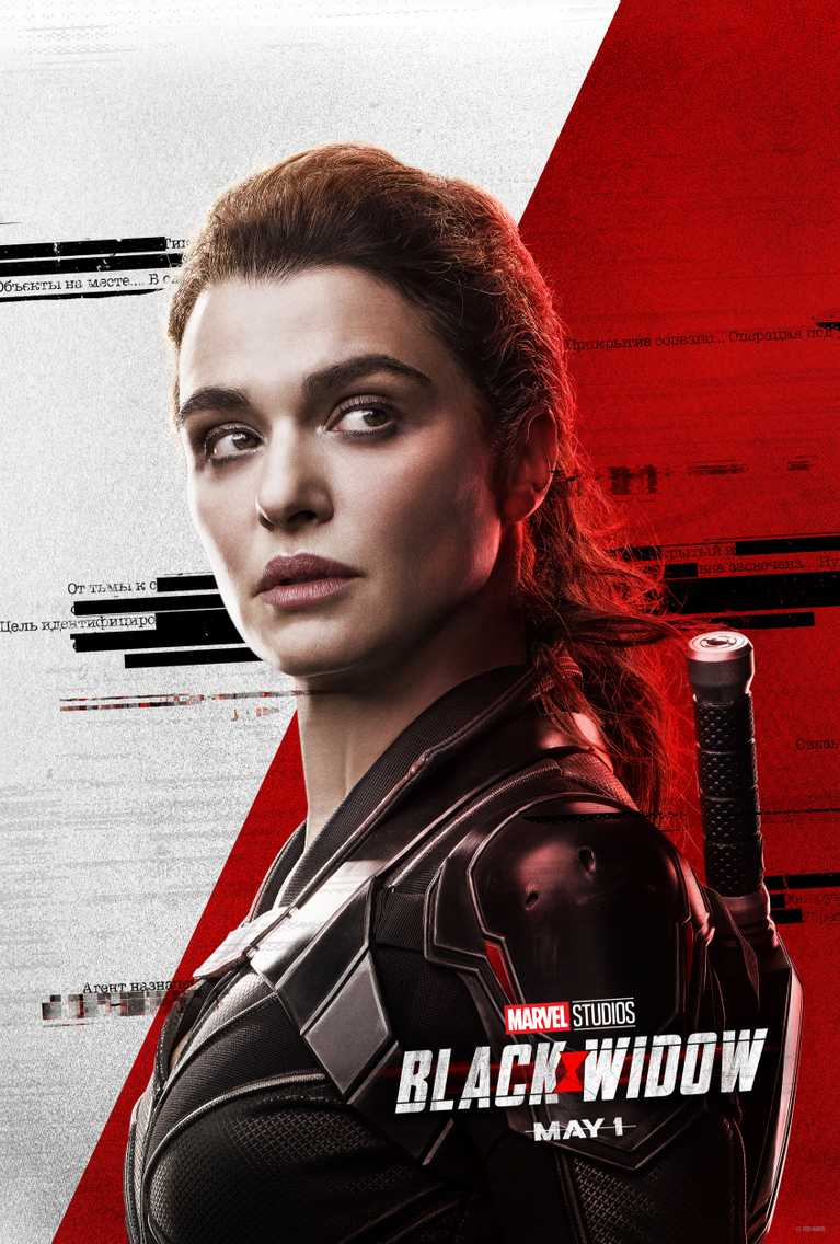 2020- Black Widow Black-widow-affiches-personnages-rachel-weisz