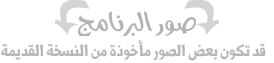 Recuva برنامج استرجاع الملفات المحذوفة حتى بعد الفورمات: ريكوفا Box-note-pho