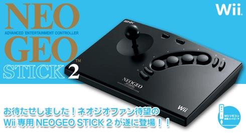 Votre dernière acquisition - Page 22 Neo-geo-wii-stick