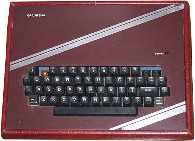 Informatika i elektronika na Balkanu Galaksija-photo-by-old-computers