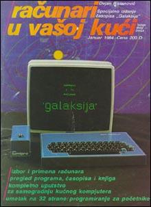 Informatika i elektronika na Balkanu Galaksija-racunari-u-vasoj-kuci-january-1984