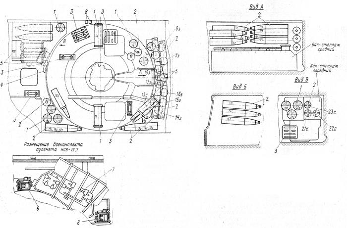 T-72B1 - Página 18 Image011