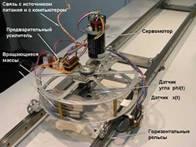 Эфир - Ньютоний. Засекреченные разделы таблицы Менделеева.  Clip_image014