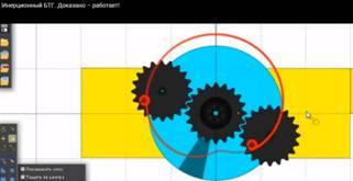 Эфир - Ньютоний. Засекреченные разделы таблицы Менделеева.  Clip_image018