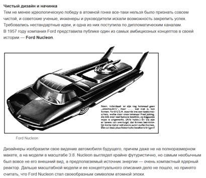 Эфир - Ньютоний. Засекреченные разделы таблицы Менделеева.  Clip_image074
