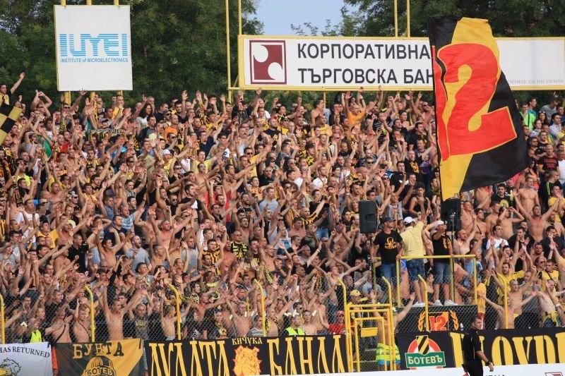Botev Plovdiv - Pagina 2 Phoca_thumb_l_img_5618