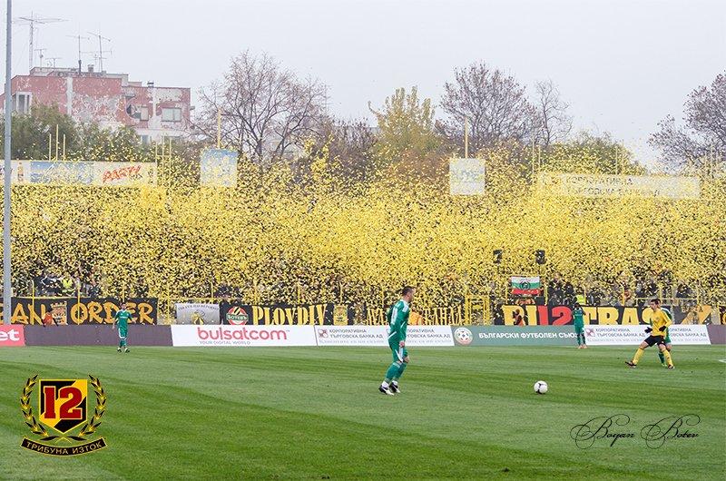 Botev Plovdiv - Pagina 2 Phoca_thumb_l_dsc_2850%20copy