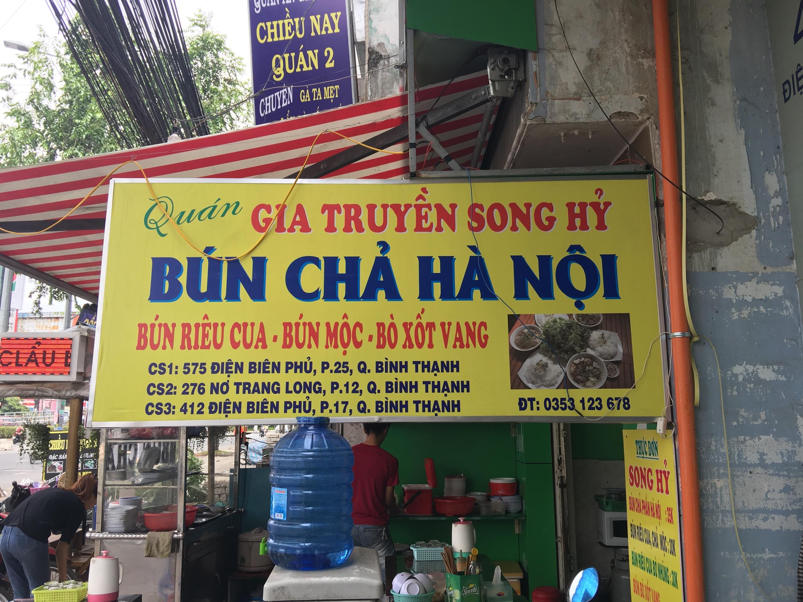 Quán ăn, ẩm thực: Quán Bún Chả Ngon Quận Bình Thạnh 15441640870