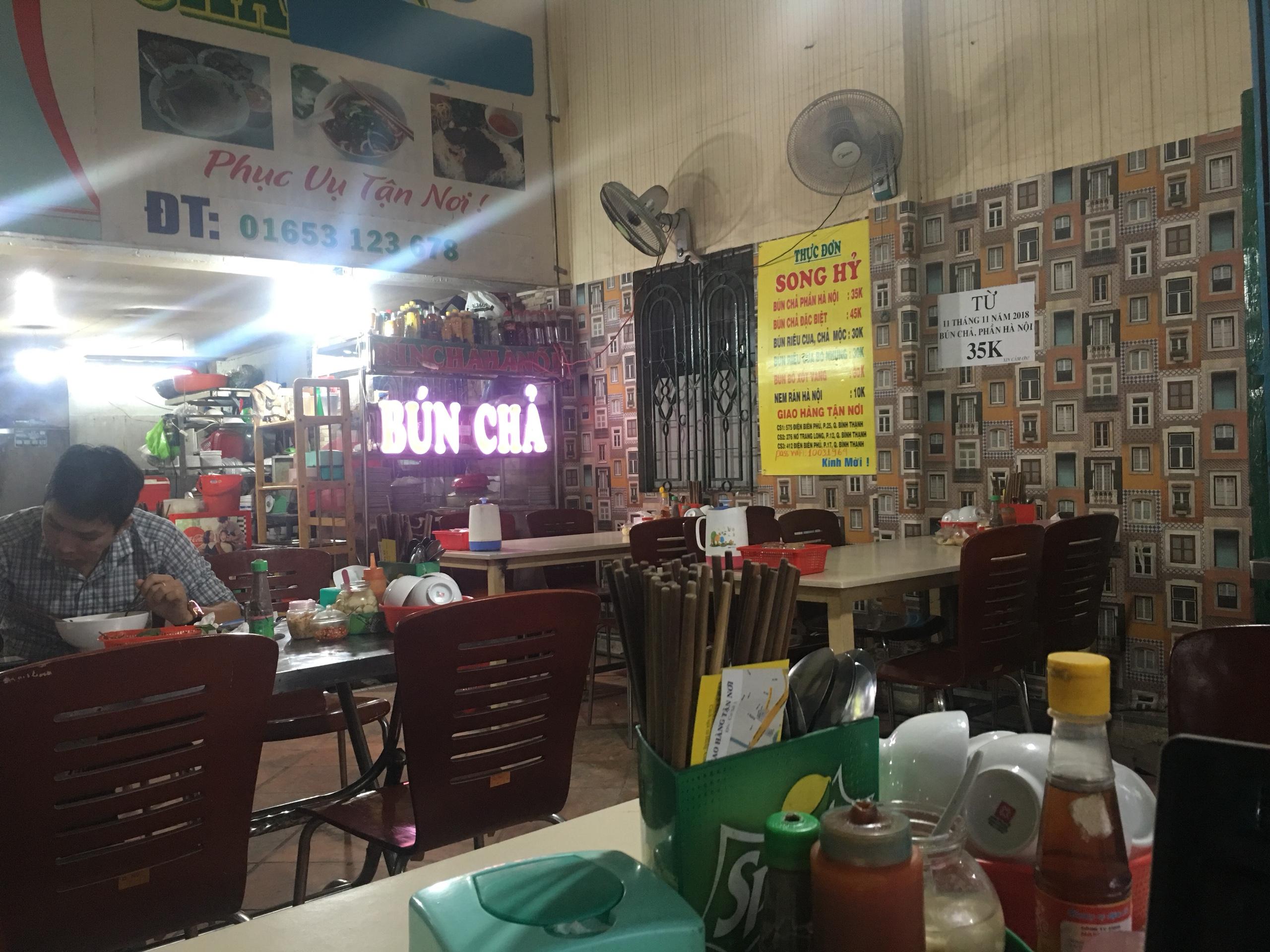 Quán ăn, ẩm thực: Quán Bún Chả Ngon Quận Bình Thạnh 15445765210